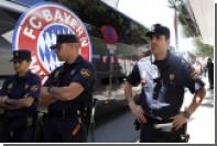 Полиция вывела трех футболистов «Баварии» из судейской после матча с «Реалом»