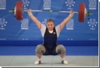 Россиянка Каширина выиграла чемпионат Европы по тяжелой атлетике