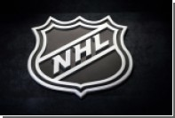 Стали известны все участники плей-офф НХЛ