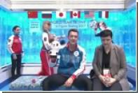 Российские фигуристы спародировали опаздывающего на чемпионат мира Ковтуна