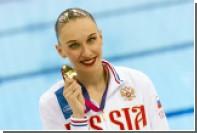 Синхронистка Ищенко завершила карьеру и стала вице-губернатором