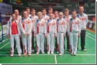 Юношеская сборная России по бадминтону стала второй на командном ЧЕ