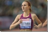 Российскую легкоатлетку Поистогову дисквалифицировали на два года