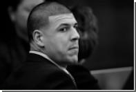Осужденный пожизненно игрок в американский футбол покончил с собой