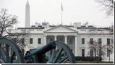 Экс-сотрудник Белого дома рассказал о планах масштабной кибероперации против России