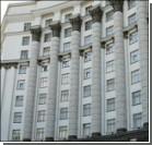 Крымские татары под Кабмином объявили голодовку