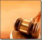 Суд поставил точку в деле о паспорте Жвании