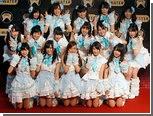 Японская поп-группа поможет властям с продажей облигаций