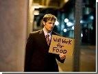 «Покращення життя» уже в Европе: такой безработицы в еврозоне не знали 13 лет