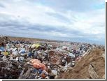 Пенсионные накопления россиян потратят на переработку мусора