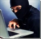 Группа хакеров за несколько часов украла $45 млн