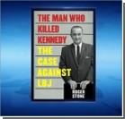 В убийстве Кеннеди обвинили двух президентов США