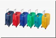 Samsonite выпустил коллекцию чемоданов к лету