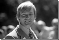Актер Олег Видов умер в США