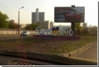 В Киеве вандалы испортили логотип «Евровидения»