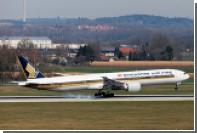 Travel + Leisure назвал лучшие авиакомпании мира