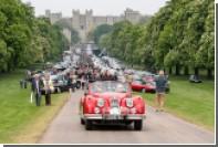 В Виндзорском замке устроили фестиваль Jaguar