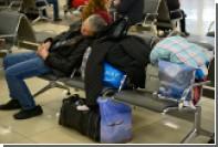 В аэропортах Москвы задержаны и отменены свыше 30 рейсов