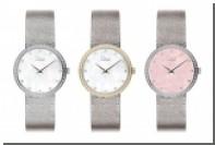 Dior показал часы с флуоресцентными браслетами