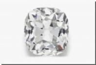 Купленный за 10 фунтов стерлингов бриллиант весом 26,26 карата уйдет с молотка