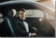 Rolls Royce разработал дизайн смокингов за четыре тысячи долларов