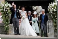 Сестра Кейт Миддлтон вышла замуж
