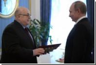 Путин подарил Калягину книгу о первой российской экспедиции в Бразилию