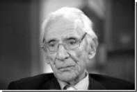 Один из старейших актеров мира Лукас Амманн умер в Германии