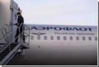 Опубликован список попавших в больницу россиян с рейса Москва — Бангкок