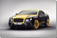 Bentley показал спецверсию самого быстрого купе