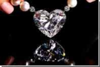 Бриллиант в форме сердца продали за 15 миллионов долларов