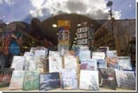 Благотворительный магазин попросил больше не сдавать ему книги «Код да Винчи»
