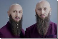 Российские ювелиры сделали мужчинам украшения для бород