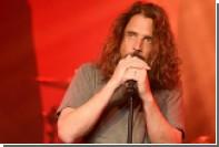 Медики подтвердили самоубийство фронтмена Soundgarden Криса Корнелла