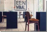 В Амстердаме открылось кафе для одиноких посетителей