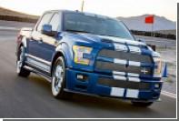 Shelby выпустил 750-сильный пикап за 97 тысяч долларов