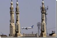 Возобновление сообщения между Россией и Египтом отложили на неопределенный срок