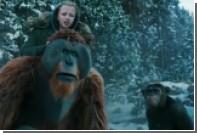 Вышел финальный трейлер третьей «Планеты обезьян»