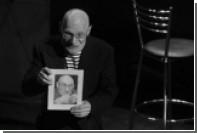 Актер Юрий Шерстнев умер в Москве