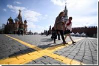 Названы самые активные российские туристы