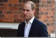 Принц Уильям на вертолете попытался спасти тонущего подростка