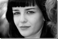 Звезда фильма «Клык» Мари Тсони найдена мертвой