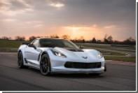 Chevrolet отметил 65-летие Corvette спецверсией за 140 тысяч евро