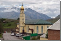 Власти Ингушетии решили угодить туристам и отказались класть асфальт