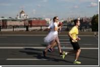 В московских ЗАГСах продолжат женить в рваных джинсах и шортах