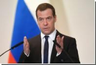 Медведев поздравил режиссера Евгения Марчелли с юбилеем