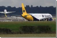 Британскому курильщику вдвое увеличили срок заключения за пожар в самолете