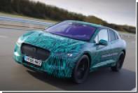 Первый электрический Jaguar заметили на улицах Монако