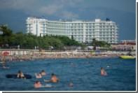 В Сочи забронировали все отели на июль и август