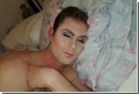 Британка сделала макияж спящему возлюбленному